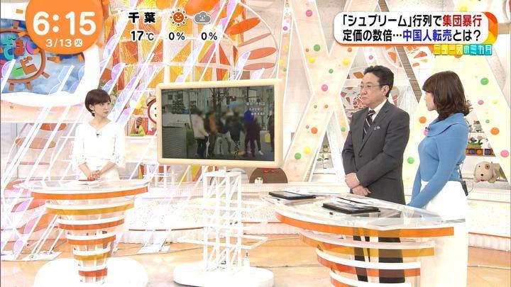 2018年03月13日宮司愛海の画像10枚目