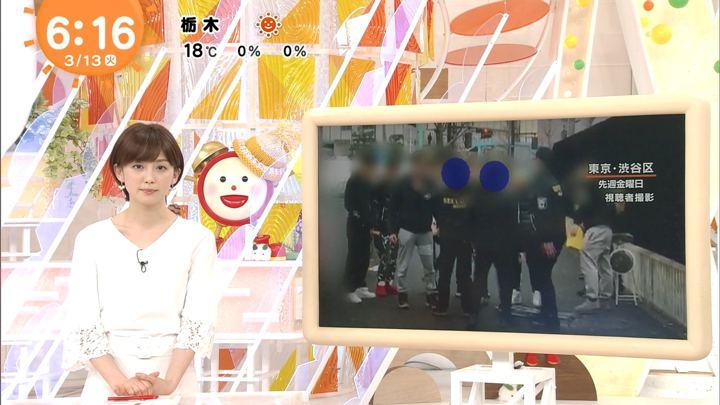 2018年03月13日宮司愛海の画像11枚目