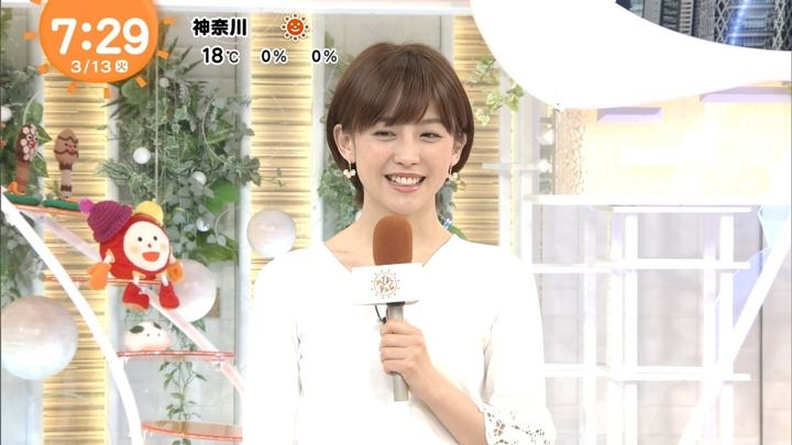2018年03月13日宮司愛海の画像15枚目