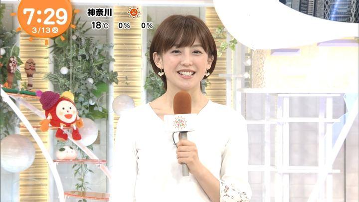 2018年03月13日宮司愛海の画像16枚目