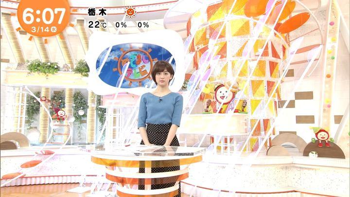 2018年03月14日宮司愛海の画像02枚目