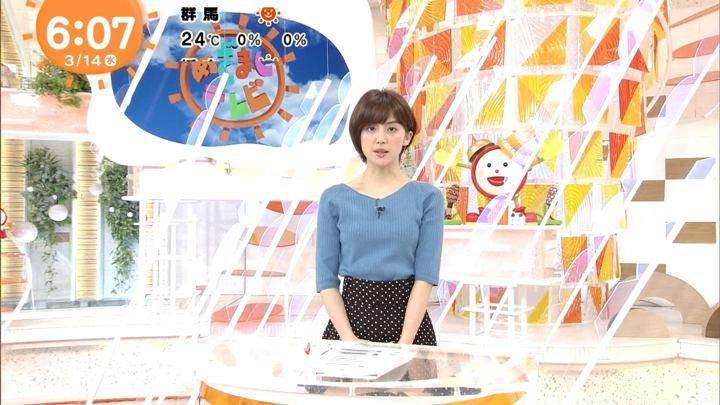 2018年03月14日宮司愛海の画像03枚目
