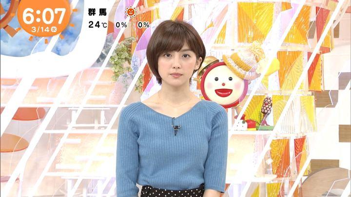 2018年03月14日宮司愛海の画像04枚目