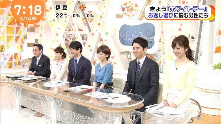 2018年03月14日宮司愛海の画像11枚目