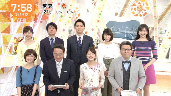 2018年03月14日宮司愛海の画像12枚目