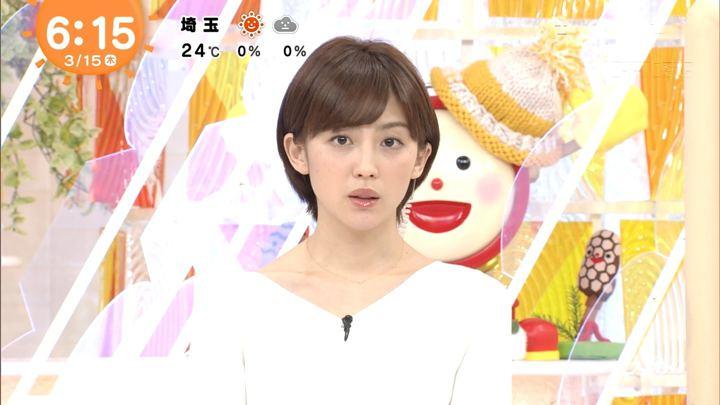 2018年03月15日宮司愛海の画像11枚目