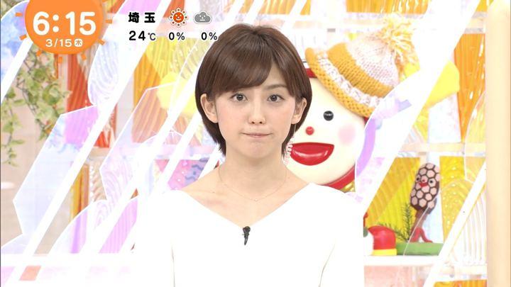 2018年03月15日宮司愛海の画像12枚目