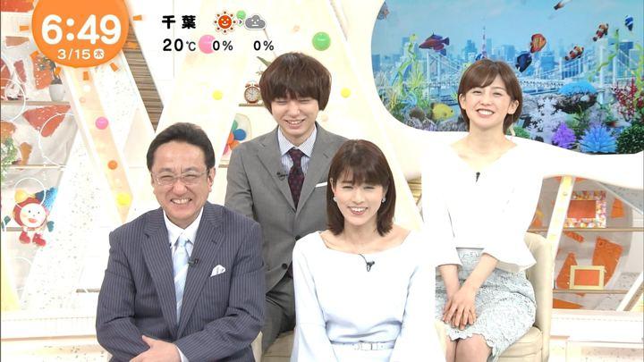 2018年03月15日宮司愛海の画像13枚目