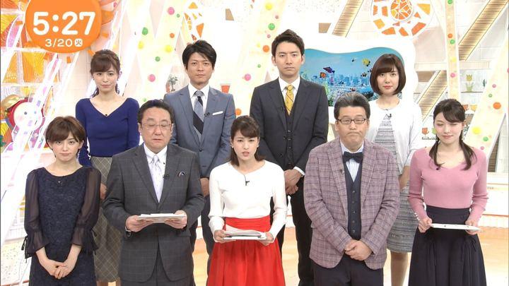 2018年03月20日宮司愛海の画像01枚目