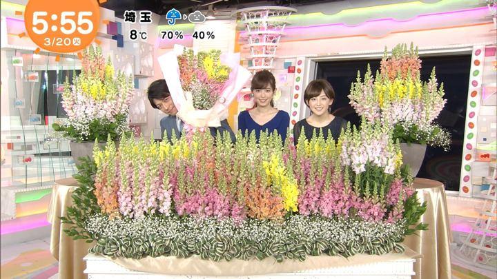 2018年03月20日宮司愛海の画像04枚目