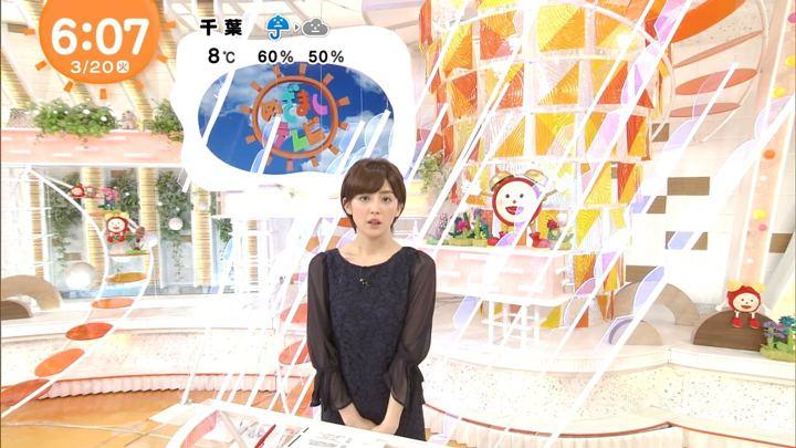 2018年03月20日宮司愛海の画像05枚目