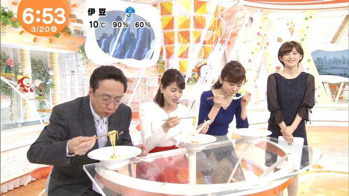 2018年03月20日宮司愛海の画像09枚目