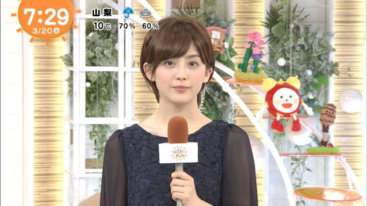 2018年03月20日宮司愛海の画像10枚目