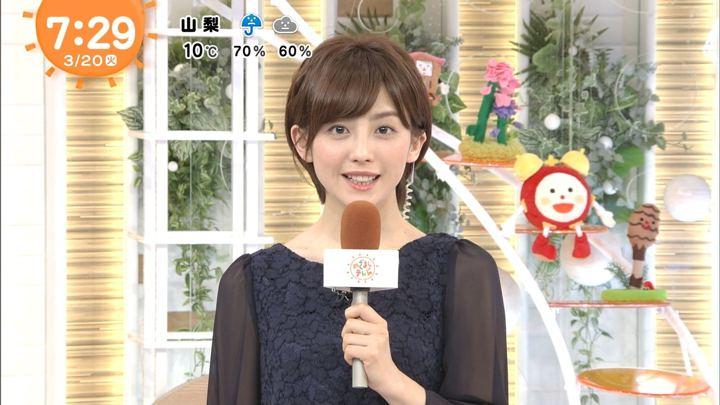 2018年03月20日宮司愛海の画像11枚目