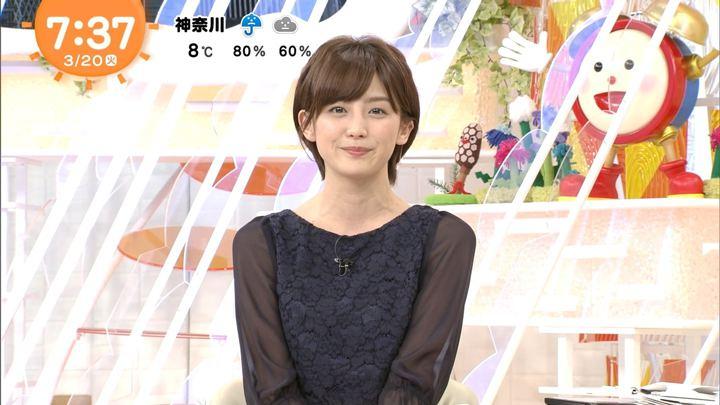 2018年03月20日宮司愛海の画像17枚目