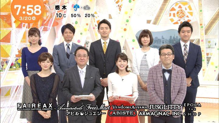 2018年03月20日宮司愛海の画像18枚目