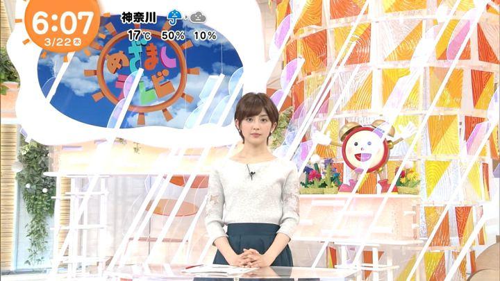 2018年03月22日宮司愛海の画像05枚目