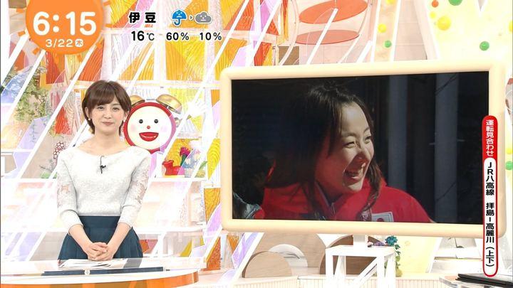 2018年03月22日宮司愛海の画像09枚目