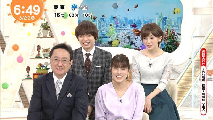 2018年03月22日宮司愛海の画像10枚目