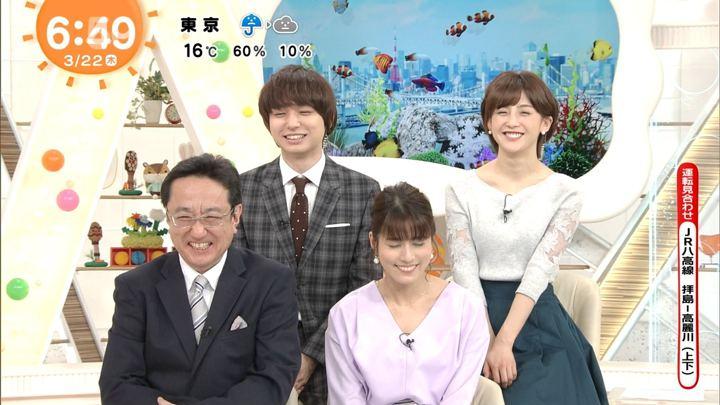 2018年03月22日宮司愛海の画像11枚目