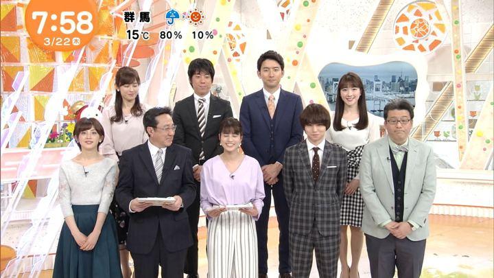 2018年03月22日宮司愛海の画像16枚目