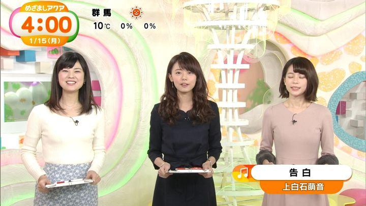 2018年01月15日宮澤智の画像01枚目