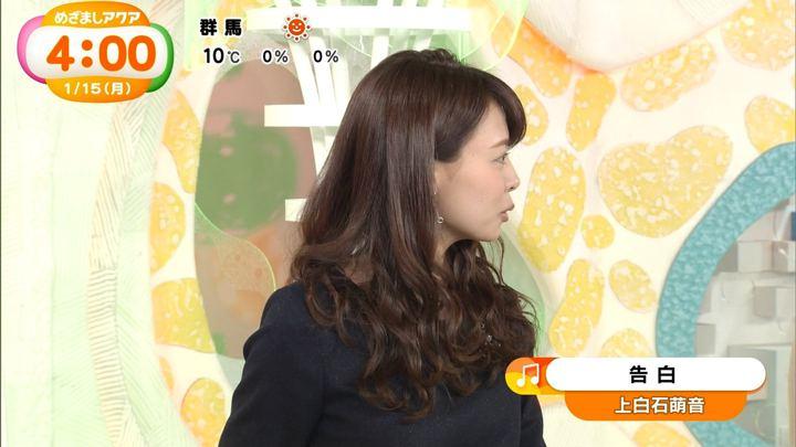 2018年01月15日宮澤智の画像02枚目