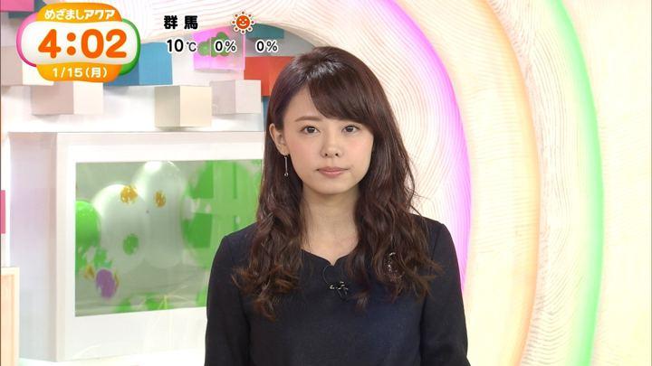 2018年01月15日宮澤智の画像03枚目