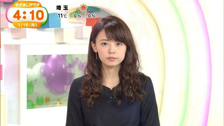 2018年01月15日宮澤智の画像06枚目