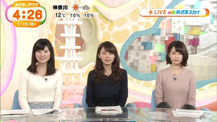 2018年01月15日宮澤智の画像09枚目