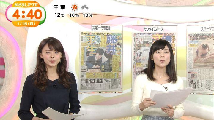 2018年01月15日宮澤智の画像14枚目