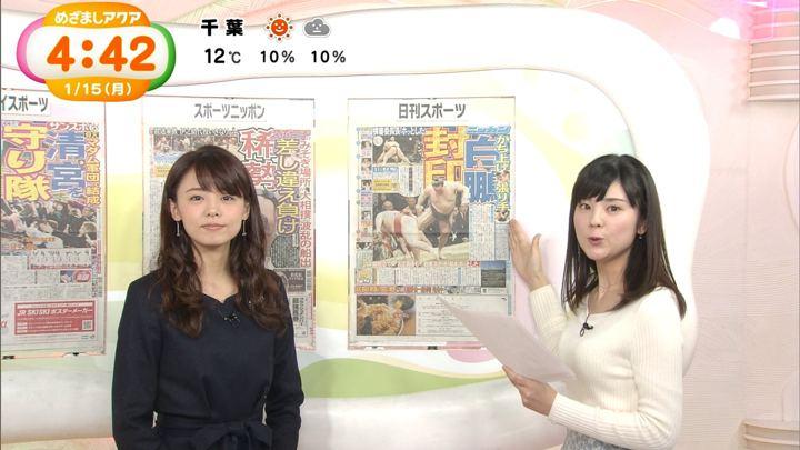 2018年01月15日宮澤智の画像15枚目