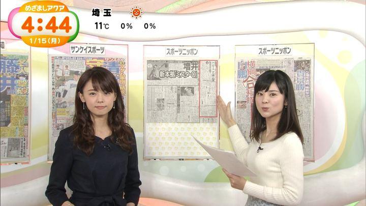 2018年01月15日宮澤智の画像19枚目