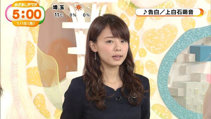 2018年01月15日宮澤智の画像23枚目