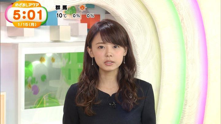 2018年01月15日宮澤智の画像26枚目