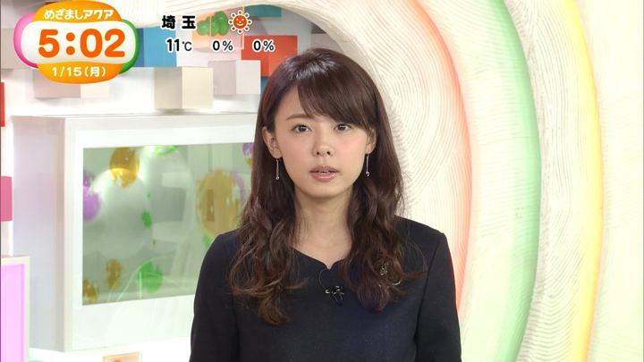 2018年01月15日宮澤智の画像27枚目