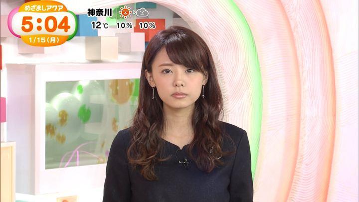 2018年01月15日宮澤智の画像28枚目