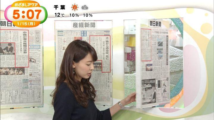 2018年01月15日宮澤智の画像30枚目