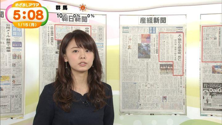 2018年01月15日宮澤智の画像31枚目