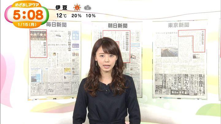 2018年01月15日宮澤智の画像32枚目