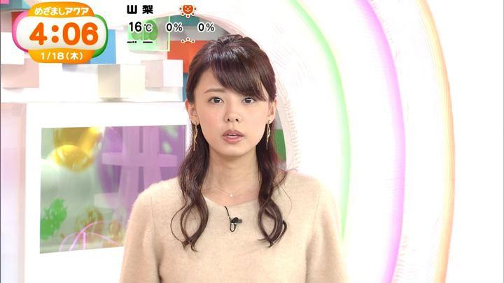 2018年01月18日宮澤智の画像04枚目
