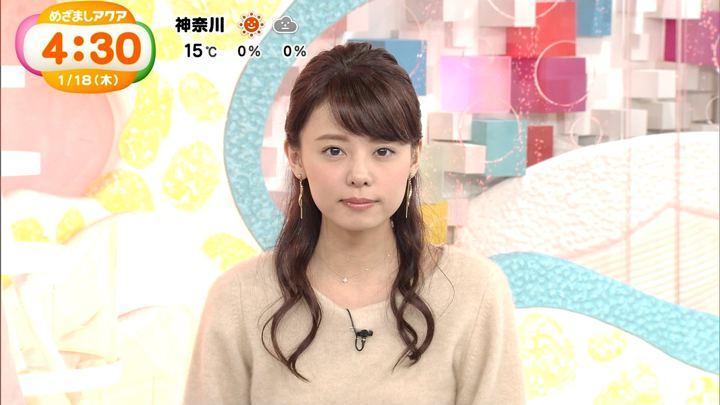 2018年01月18日宮澤智の画像10枚目