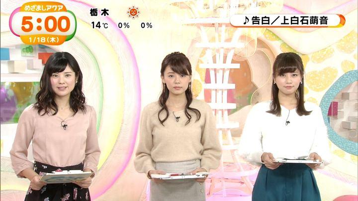 2018年01月18日宮澤智の画像14枚目