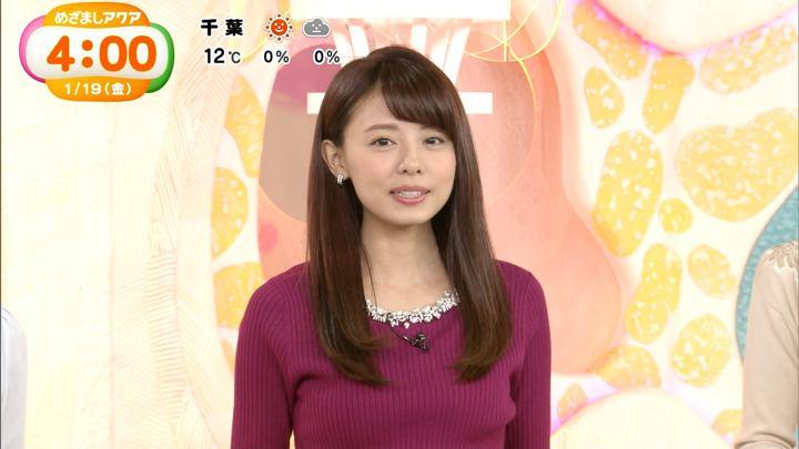 2018年01月19日宮澤智の画像02枚目