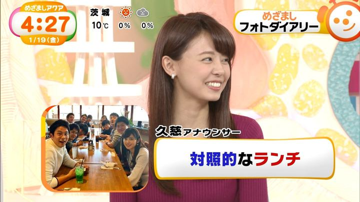2018年01月19日宮澤智の画像21枚目