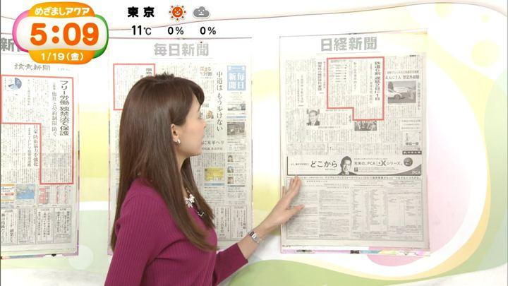 2018年01月19日宮澤智の画像39枚目
