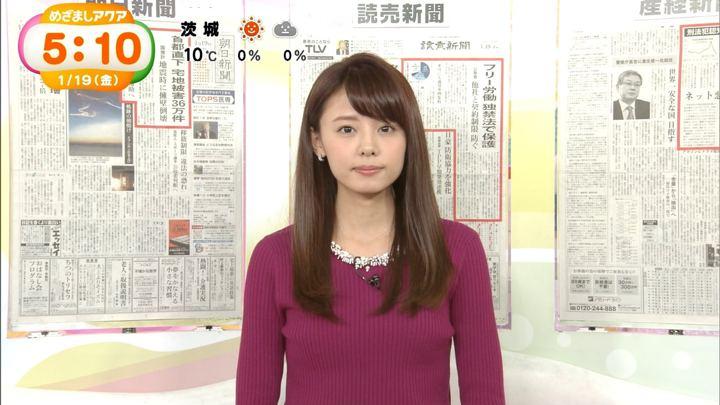 2018年01月19日宮澤智の画像40枚目