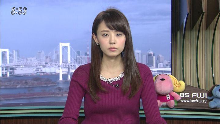 2018年01月19日宮澤智の画像42枚目