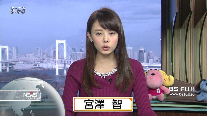 2018年01月19日宮澤智の画像43枚目