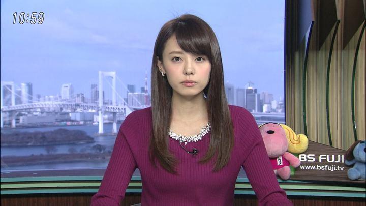 2018年01月19日宮澤智の画像46枚目